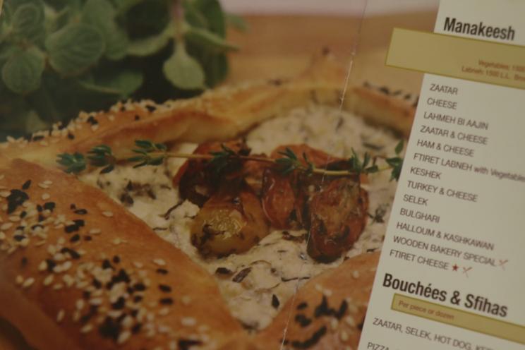 A menu for a restaurant